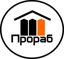 prorab-logo